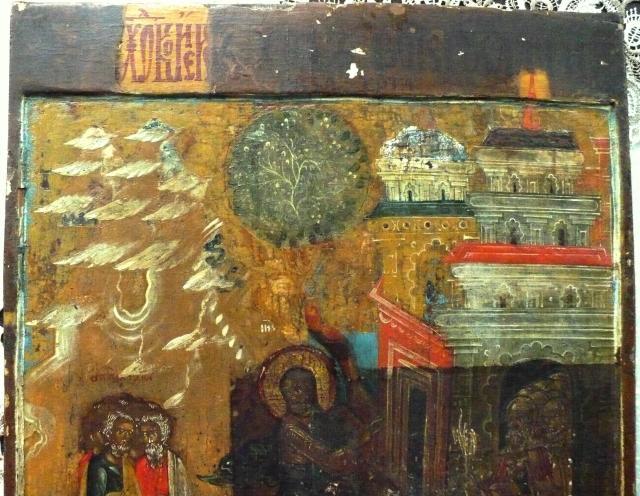 """Образ """"Вход Господен в Иерусалим"""". Фрагмент 1 с частичной реставрацией 21 века"""