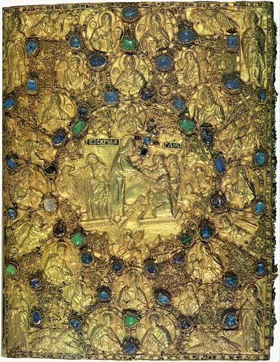 Аникеевское Евангелие 15 века