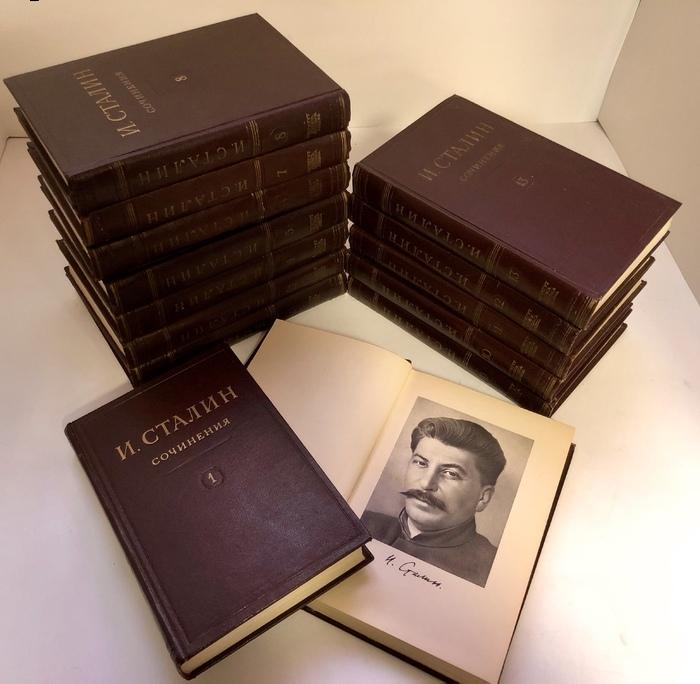 Реставрация собрания сочинений И.В. Сталина