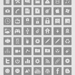 stock icones gratuites