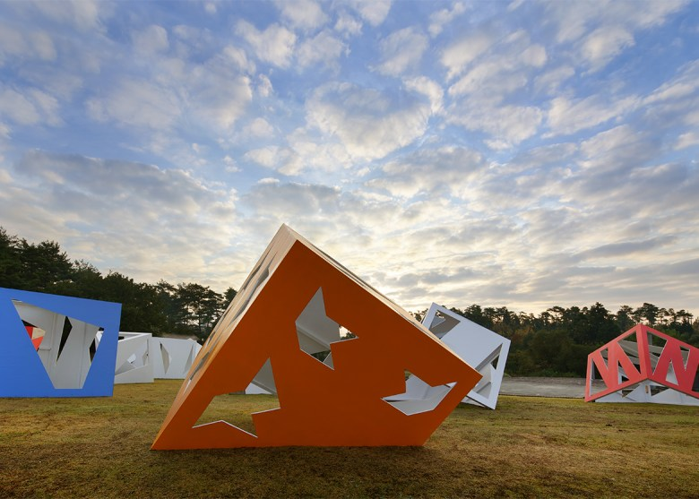 stargazing tea rooms Moriyuki Ochiai public art