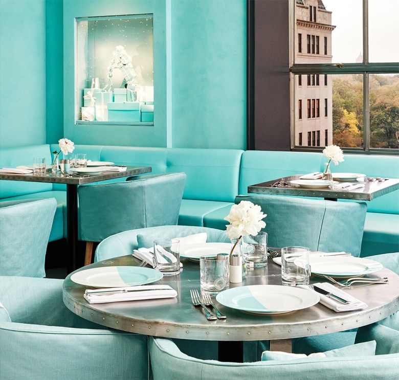 Tiffany's on Fifth Avenue