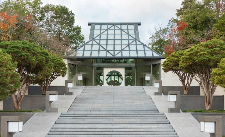 Miho Museum Japan Pei Architect