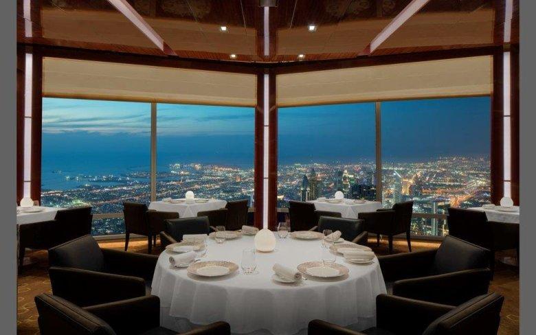At.Moshpere Dubai Skyline Dining