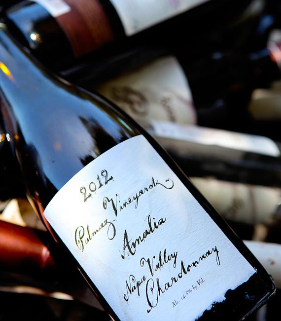 Palmaz Winery Valentine gift idea