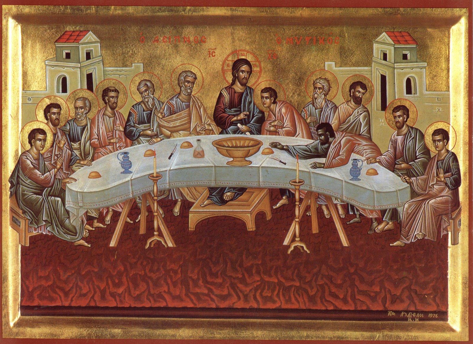 LA MÍSTICA CENA DEL SEÑOR – La Belleza de los Iconos
