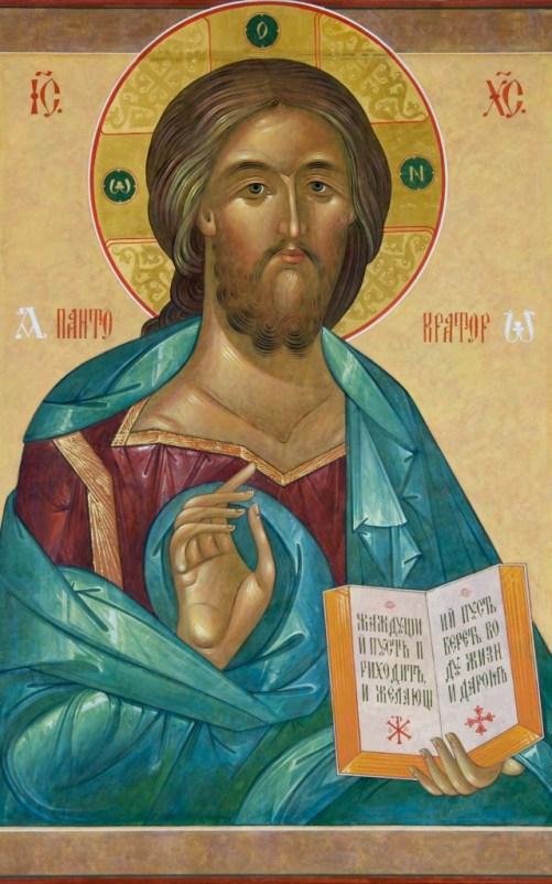 Cristo Pantocrátor, Vladislav Andrejev