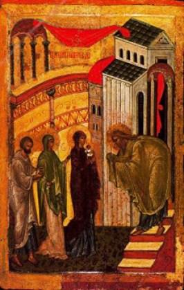 Presentación de Jesús,.. Icono, esc. Novgorod, s. SV, M. de Historia y Arquitectura. Novgorod.