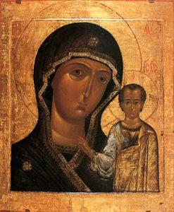 Madre de Dios de Kazán.