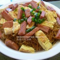 Singapore Beehoon (Stir fry Vermicelli) 炒米粉