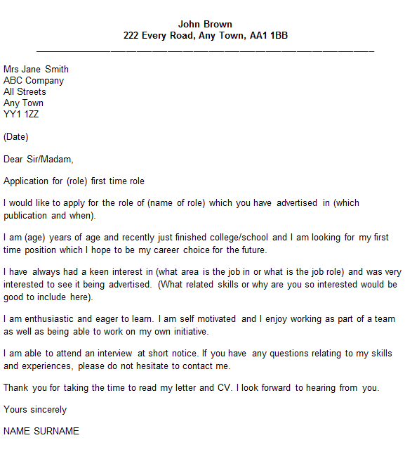 first time job cover letter example