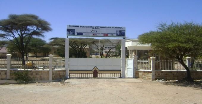 ISTVS Gate