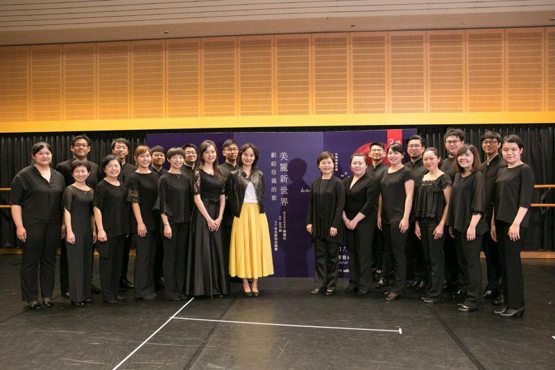 臺北室內合唱團「美麗新世界-獻給母親的歌」-欣古典-欣傳媒音樂頻道