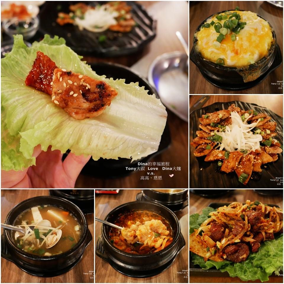 【桃園中壢】平價美味的韓式料理--BINGU 賓屋 韓國食堂/朋友聚會好去處-Dina的幸福旅程-欣傳媒旅遊頻道