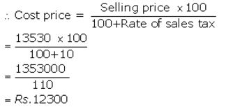 Selina Concise Mathematics Class 10 ICSE Solutions Value Added Tax image - 2