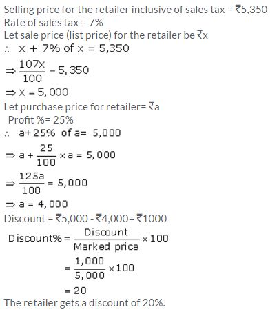 Selina Concise Mathematics Class 10 ICSE Solutions Value Added Tax image - 20