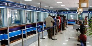 List Of Banks That Work On Sundays In Ghana