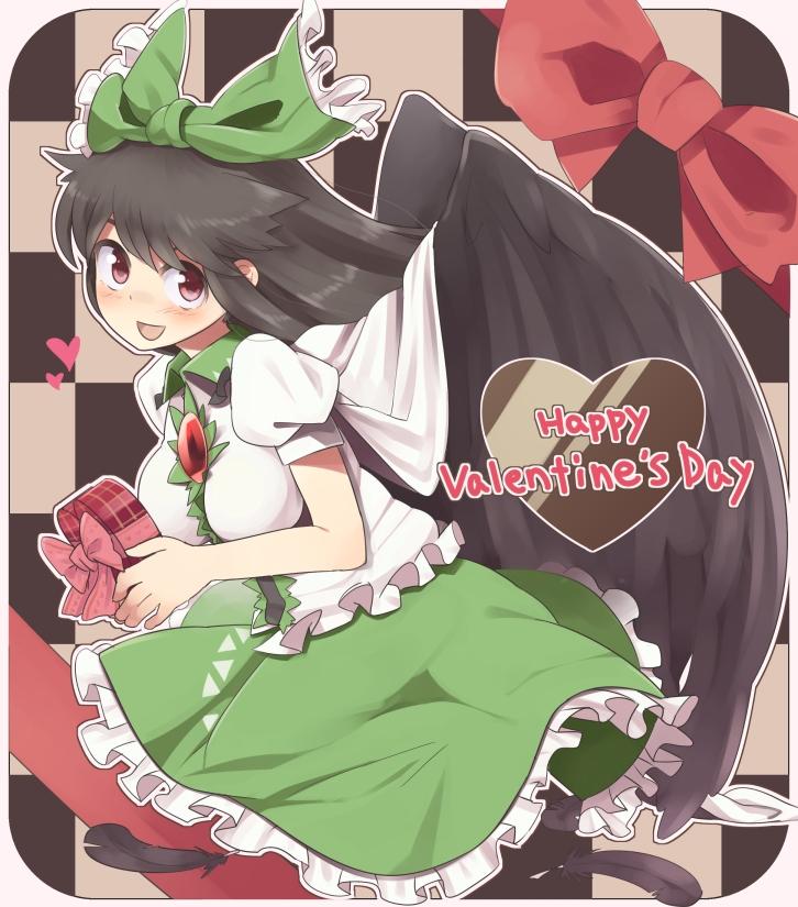 Happy Valentines Day <3 (3/6)