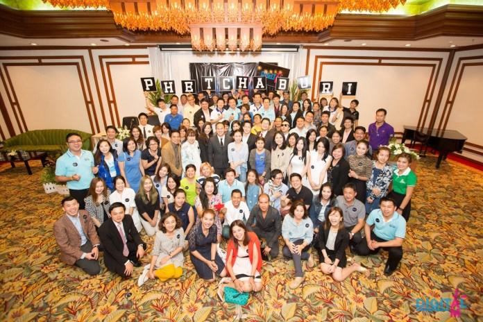 หลักสูตร Digital Jam รุ่น 3 จ.เพชรบุรี จัดโดย กระทรวงการท่องเที่ยวและกีฬา