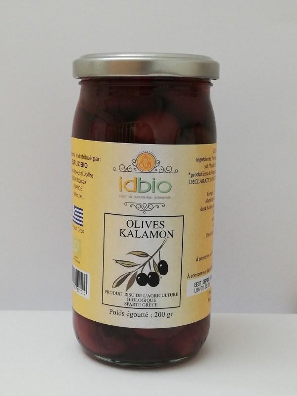 olives 200g
