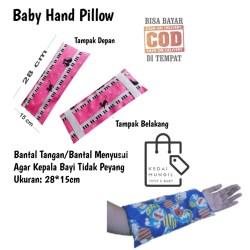 Bantal Menyusui Anti Peang Agar Kepala Bayi Tidak Peyang / Bantal untuk di Tangan / Hand Baby Pillow