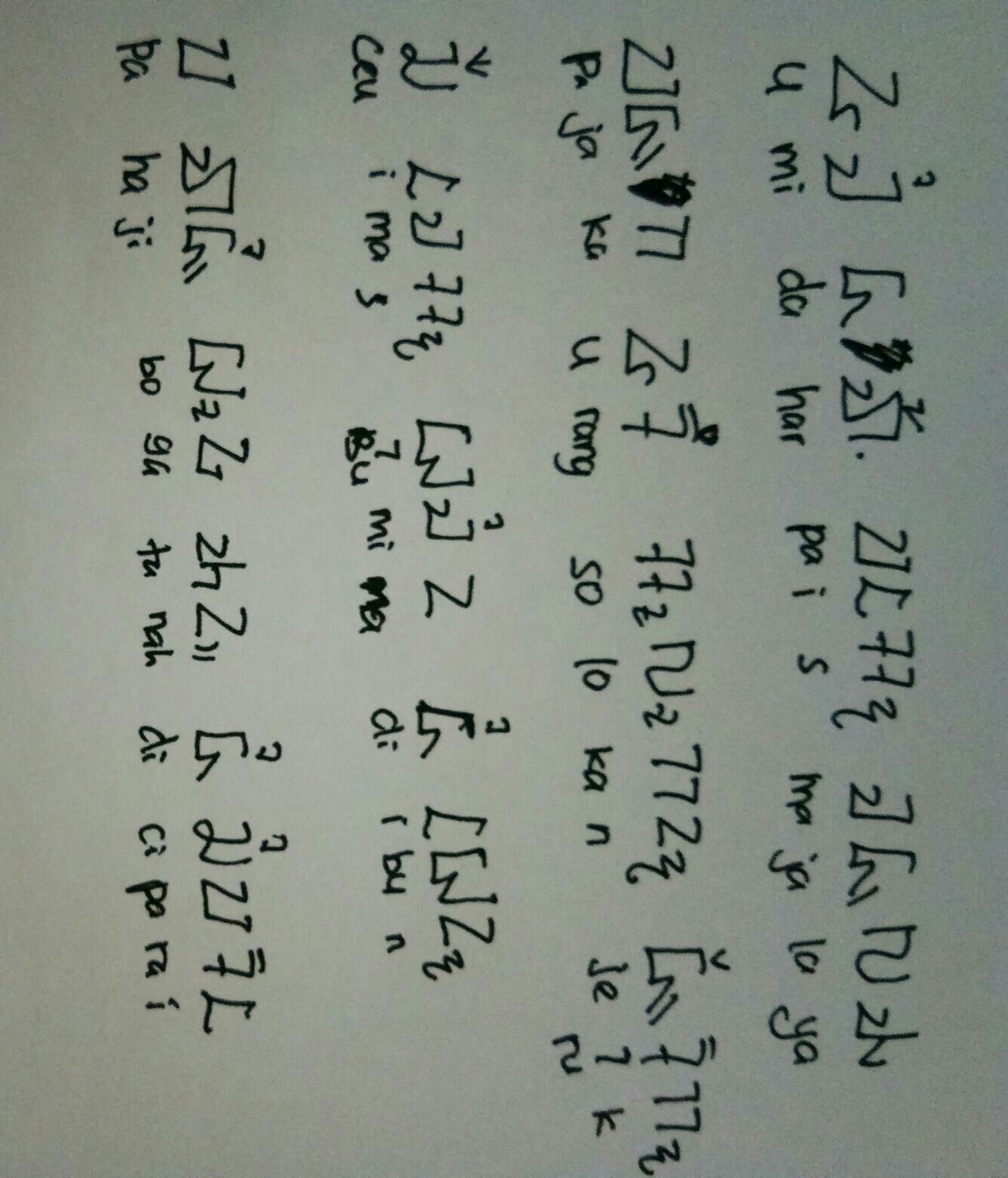 Belajar aksara sunda lengkap huruf angka rarangkencontoh kalimat sejarah. Contoh Soal Aksara Sunda Dan Jawabannya