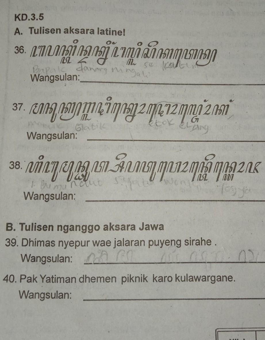 Homepage / belajar / kunci jawaban lks bahasa inggris kelas 7 semester 1. Jawaban Lks Bahasa Jawa Halaman 38 18 Pelajaran Bahasa Sunda Kelas 5 Halaman 38 Brainly Co Id Png Best Reci