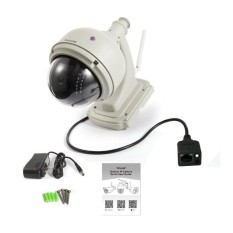GOOD IP CamGOOD Dome IR Night Vision 720P Wireless WiFi IR-Cut Outdoor Security Cam - intl