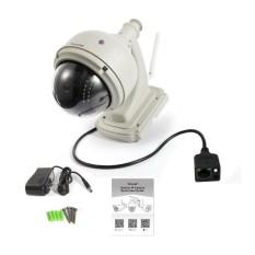 GOOD IP CamGOOD Dome IR Night Vision 720P Wireless WiFi IR-Cut Outdoor Security Cam - intl