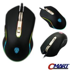 Rexus TX9 Titanix Macro Gaming Mouse gamers gamer game - RXM-TX9