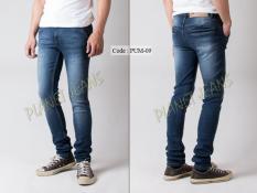 Celana  Chino Pants Panjang Bahan Jeans Pria Hitam Polos Model Skinny Bahan Strecth / Karet Celana Pensil PUM09