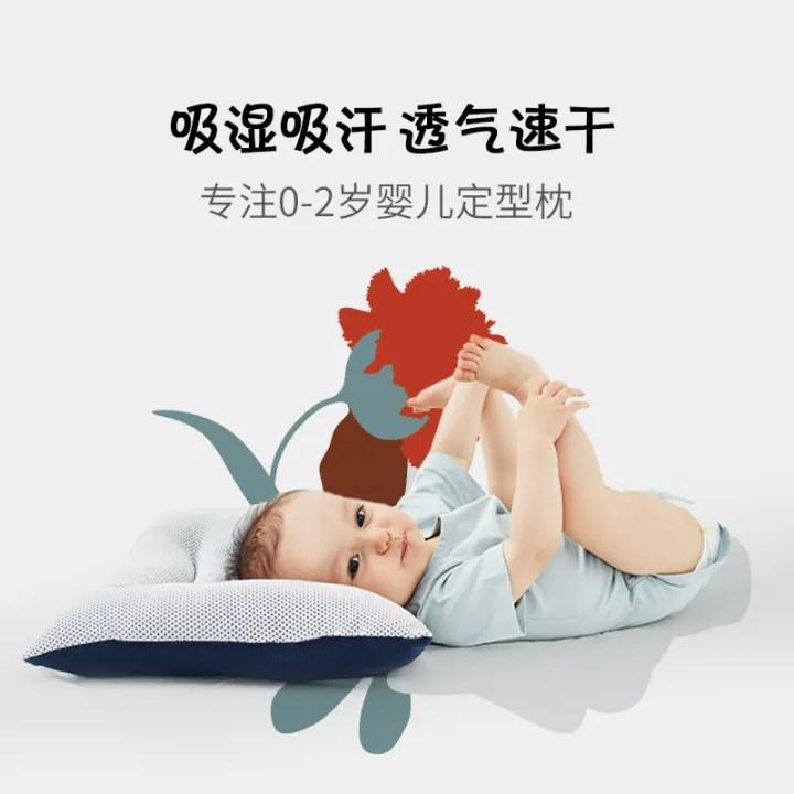 downland baby pillow head baby pillow children 0 1 2 years old 3 newborn children anti deviation head baby baby pillow