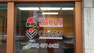 Sakae Casting and Ohzen Precision Machining Cutting are the first two Japanese companies opening office in Idaho Falls. Photo courtesy of Regional Economic Development for Eastern Idaho.