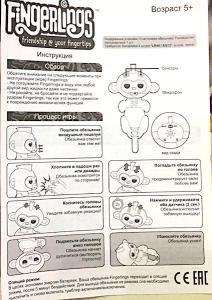 обезьянка fingerlings инструкция на русском