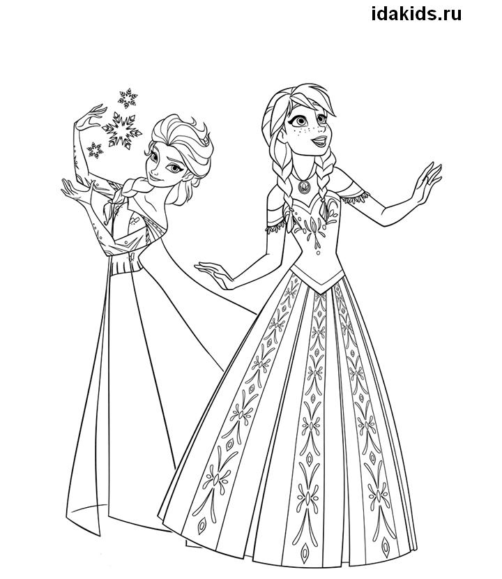 Раскраска Холодное сердце Анна и Эльза на балу