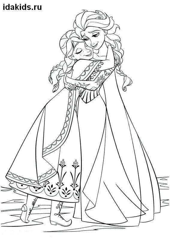 Раскраска Холодное сердце Анна и Эльза обнимаются