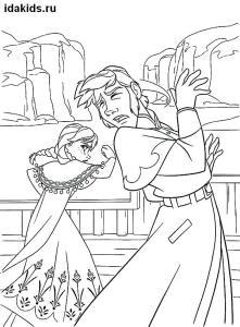 Раскраска Холодное сердце принц Ханс дерется с Анной