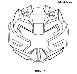 Раскраска Тобот Икс оранжевый маска