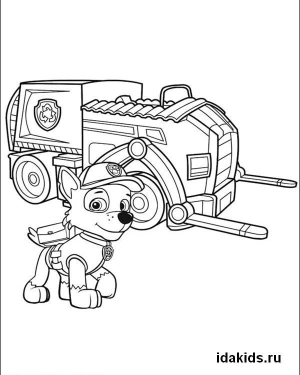 Раскраска Щенячий Патруль Рокки и мусоровоз