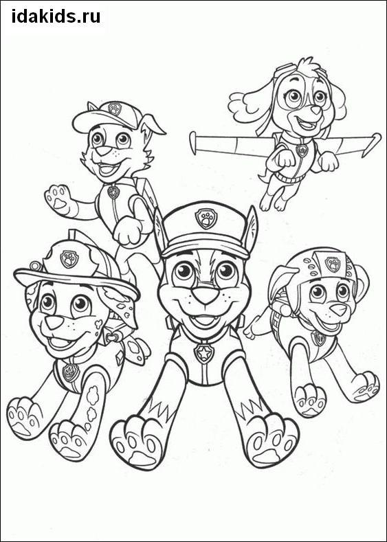 Раскраска Щенячий Патруль команда спасателей