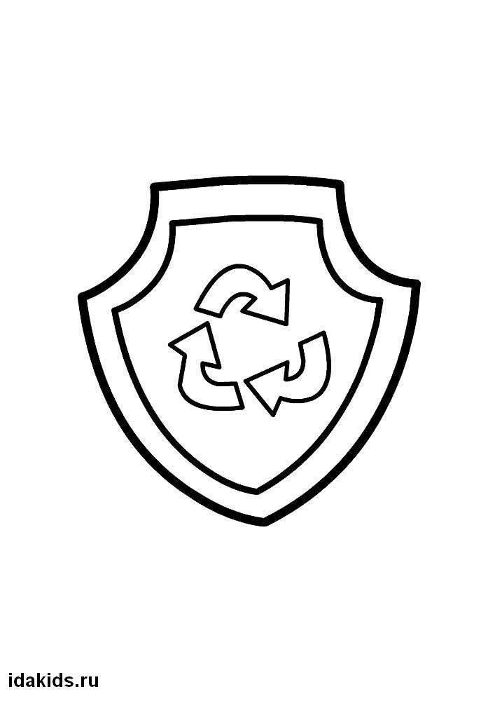 Раскраска Щенячий Патруль значок Рокки