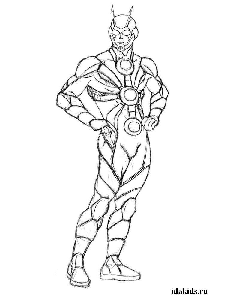 Раскраски Человек Муравей в костюме