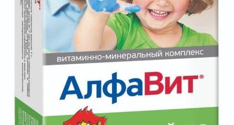 Жевательные таблетки «Алфавит «Детский сад»