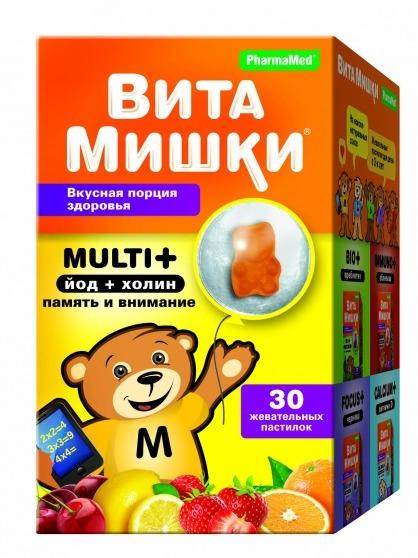 Жевательные таблетки «Витамишки»