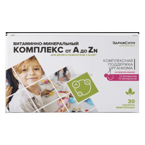 Здравсити витаминно-минеральный комплекс от A до Zn