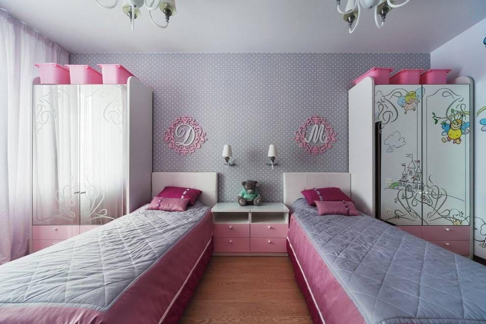 Детская комната для двоих дочерей дизайн