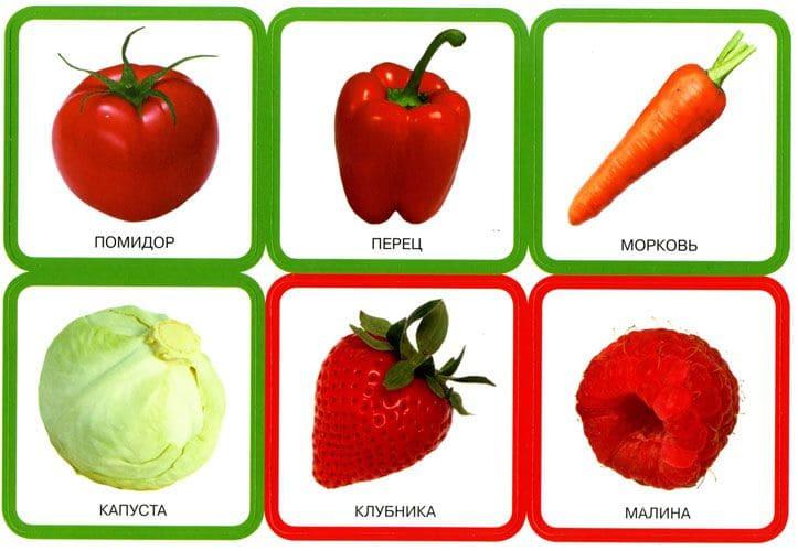 Фрукты и овощи - фото для детей
