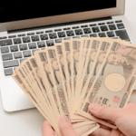 4月度副業収入目標(10万円)!