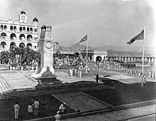 日本統治からイギリス統治への主権移譲セレモニー(1945年)
