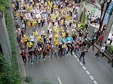 民主市民連合 (PAD) の抗議集会(2008年8月)
